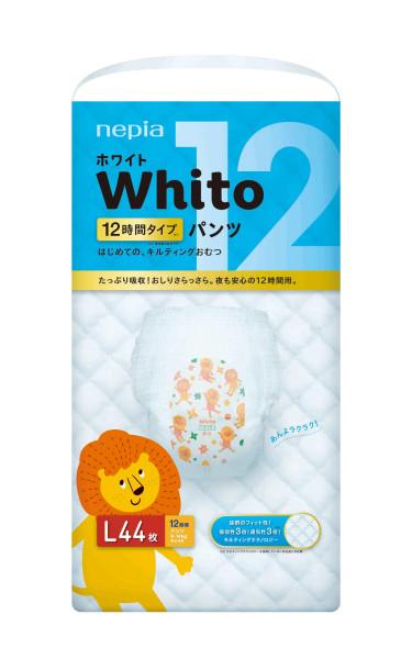 Nepia Whito Windeln Pant type L 12h bibaboo.ch