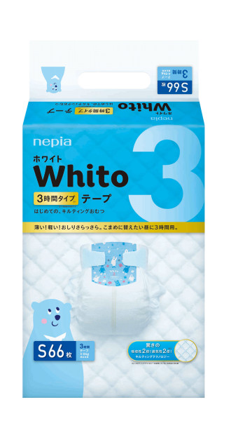 Diapers Nepia Whito S66 3H 4-8kg