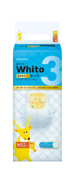 Windeln Nepia Whito M52 3H 6-11kg