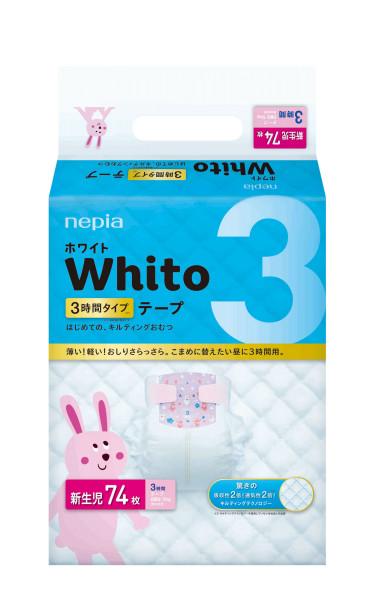 Windeln Nepia Whito NB74 3H bis 5kg