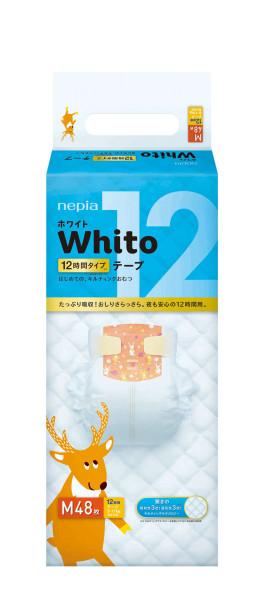 Windeln Nepia Whito M48 12H 6-11kg