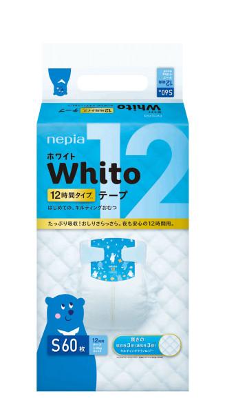Windeln Nepia Whito S60 12H 4-8kg