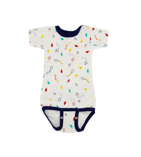 Organic Bodysuit with Cloth Nappy Extender