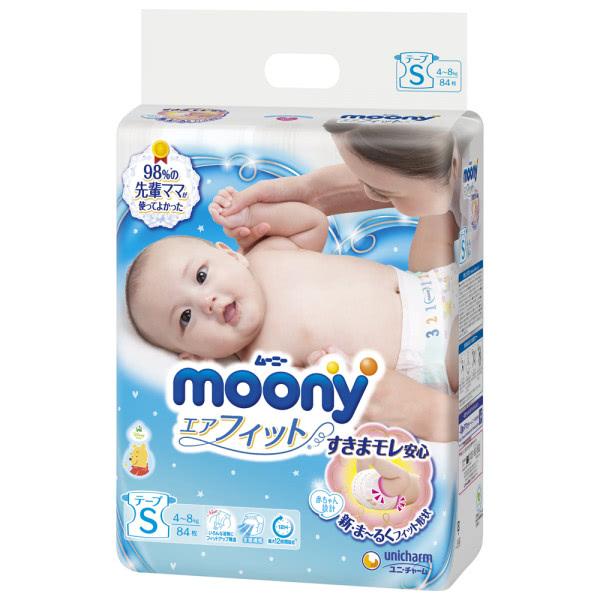 MOONY S 4-8 kg